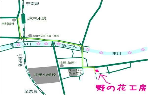 野の花工房マップ