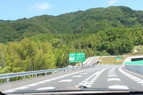 京都縦貫道で京丹後の間人へ