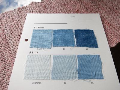 藍染色見本、綿とシルク