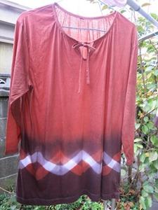 モッコクで草木染。シャツに板締め技法。鉄媒染