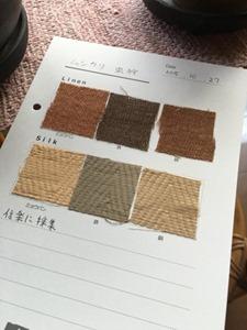 草木染色見本、ムシカリ(虫狩)
