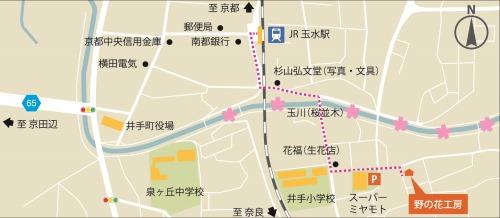 map京都・井手町