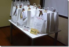 野の花工房草木染教室のお楽しみ袋