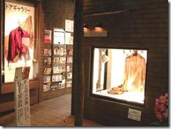 野の花工房、トアギャラリーでの初めての展示会