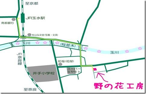 野の花工房の地図(徒歩用)