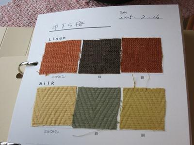ユスラウメで草木染、色はオレンジやこげ茶、カーキなど